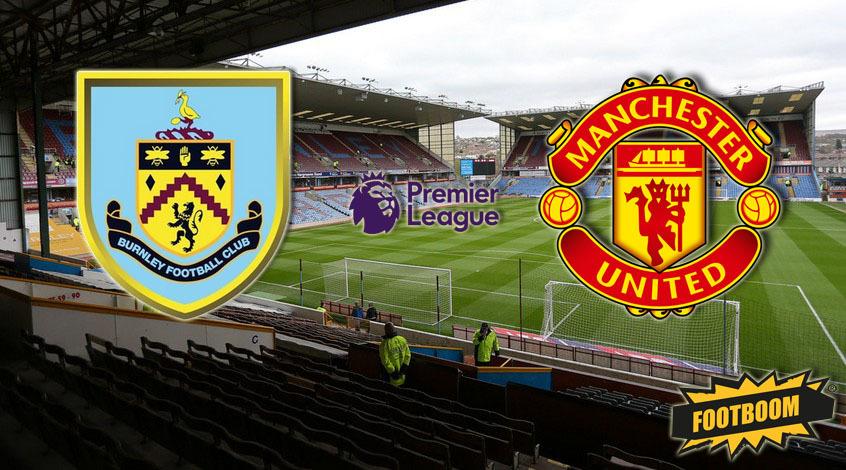Бернли -  Манчестер Юнайтед: где и когда смотреть матч онлайн