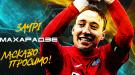 "Офіційно: Заурі Махарадзе - гравець ""Дніпра-1"""